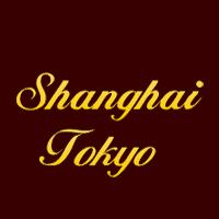 Shanghai Tokyo